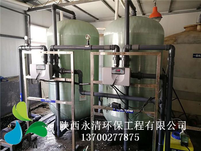 酒厂净化水设备