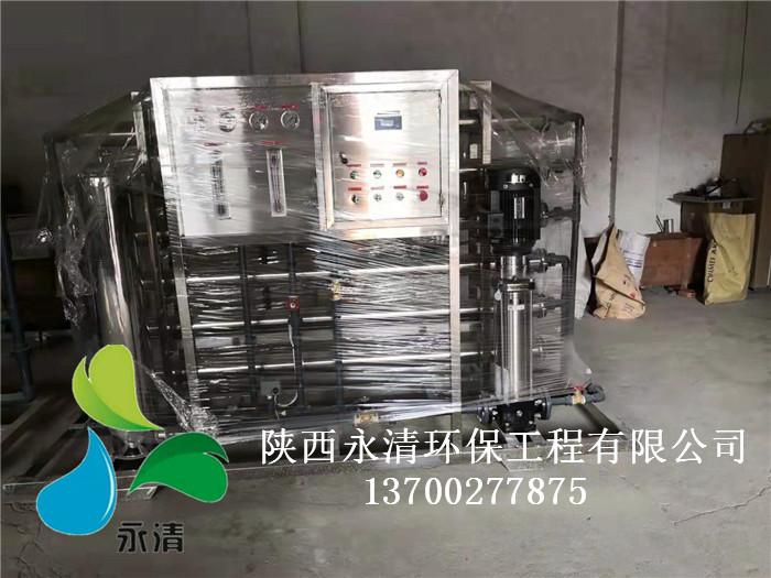3吨每小时净化水设备