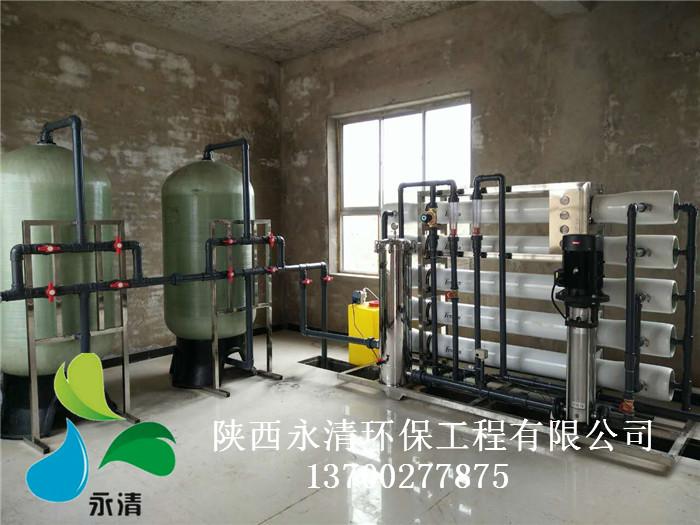 10吨水处理设备
