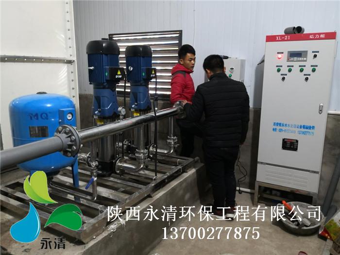 高区变频供水设备