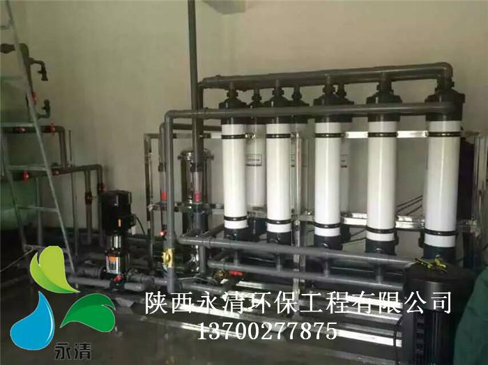 茯茶净化水设备