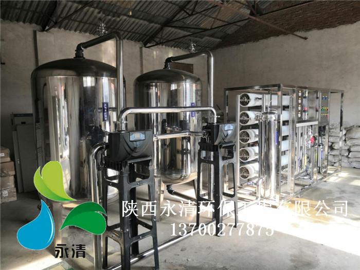 10吨每小时净化水设备