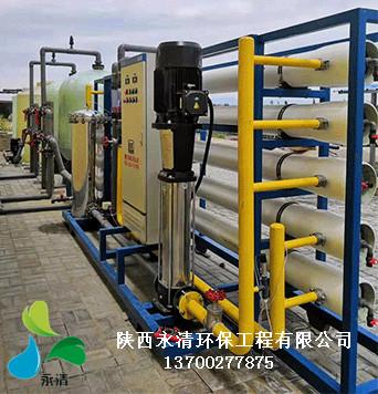 青铜峡伊利合作商奶牛养殖厂20m3/h反渗透水处理设备