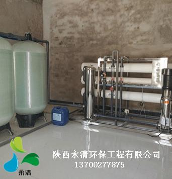 庆阳环县农村饮用水设备