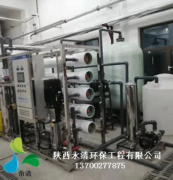 青海宝恒直饮水10吨每小时反渗透水处理设备