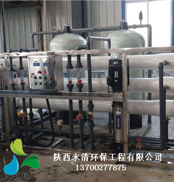 山东德州12m3/h生产用水RO净化水设备