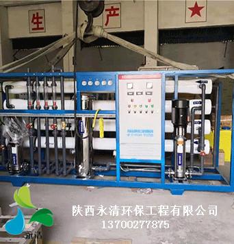 格尔木藏青工业园纯化水设备