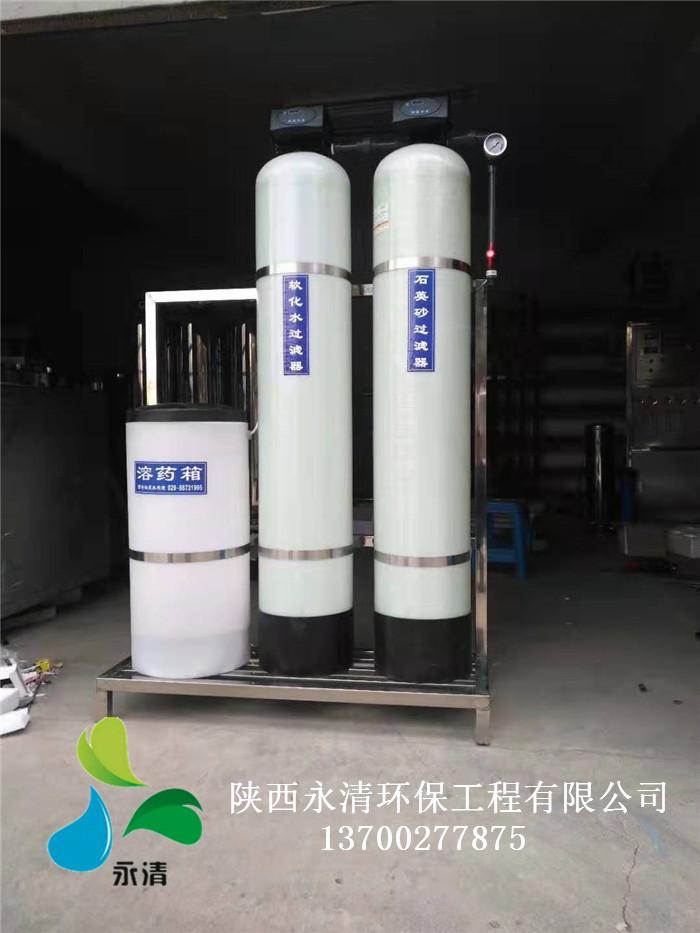 锅炉水处理设备组成的四个部分都包括哪些了?