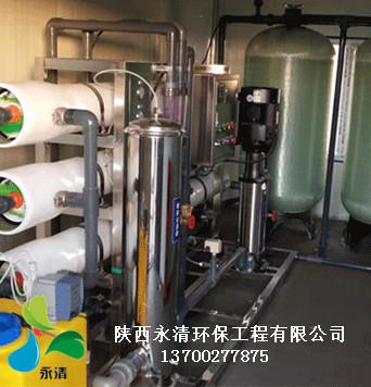 志丹油田生产饮用水设备140吨/天