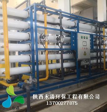 榆林榆树湾煤矿60吨每小时反渗透纯水设备