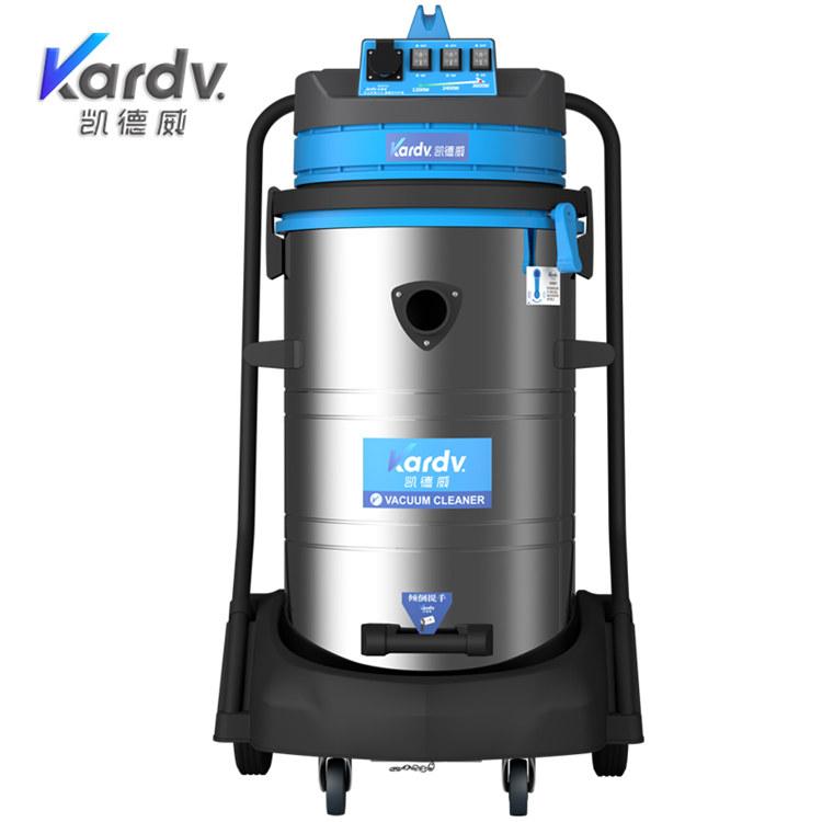 凯德威DL-3078S工商业吸尘器