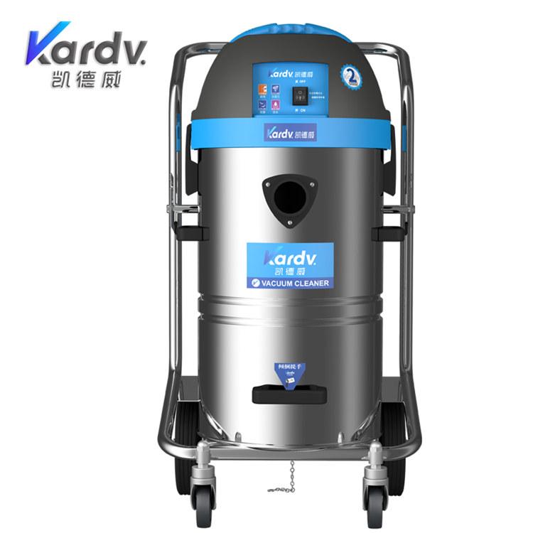 凱德威DL-1245工商業吸塵器
