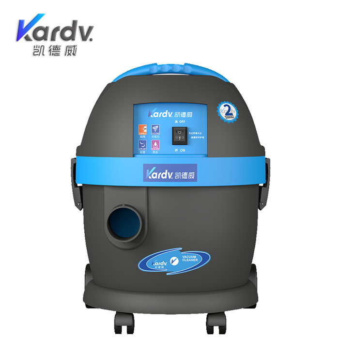 凯德威DL-1020工商业吸尘器