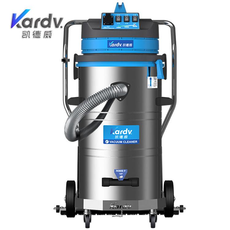 凯德威DL-3078P工商业吸尘器