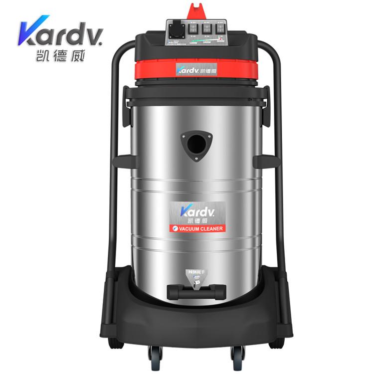 凯德威GS-3078S工商业吸尘器