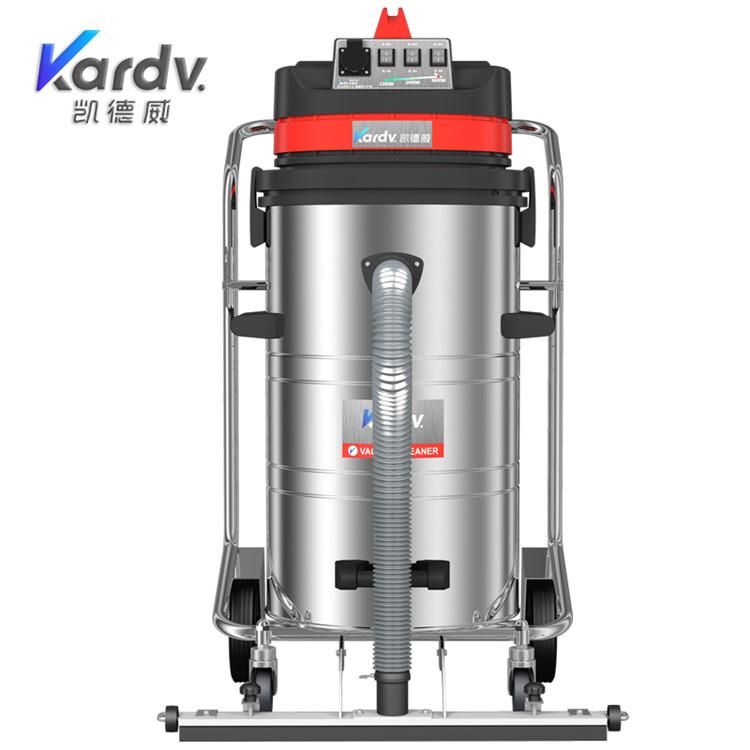凯德威GS-3078P工商业吸尘器