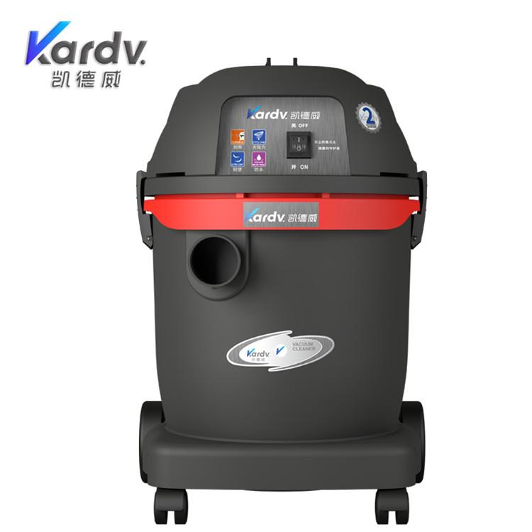 凯德威GS-1032工商业吸尘器