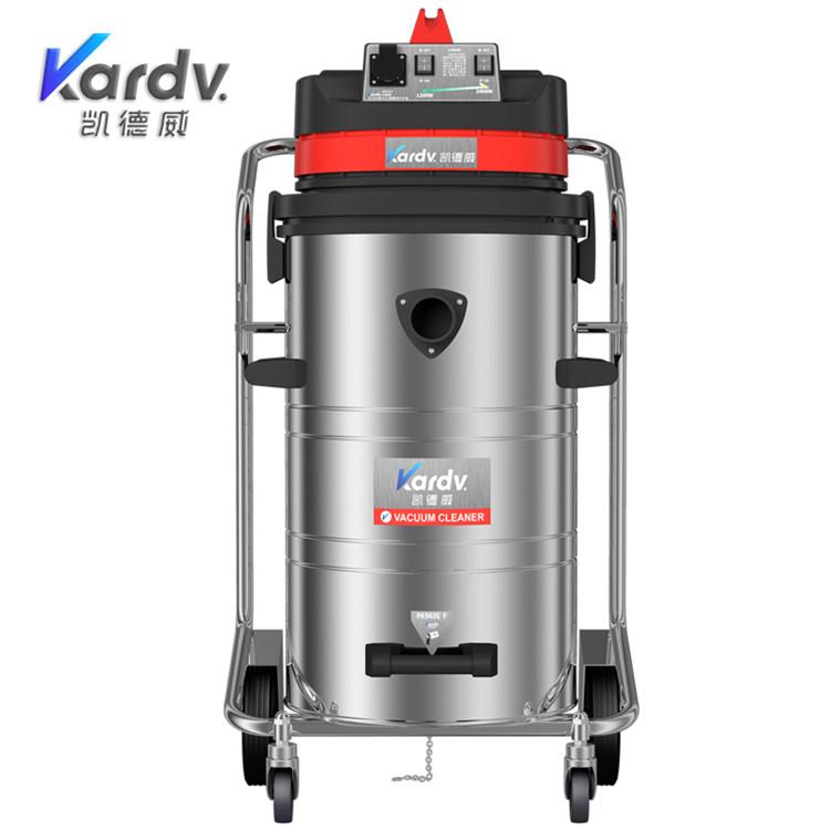 凯德威GS-2078B工商业吸尘器