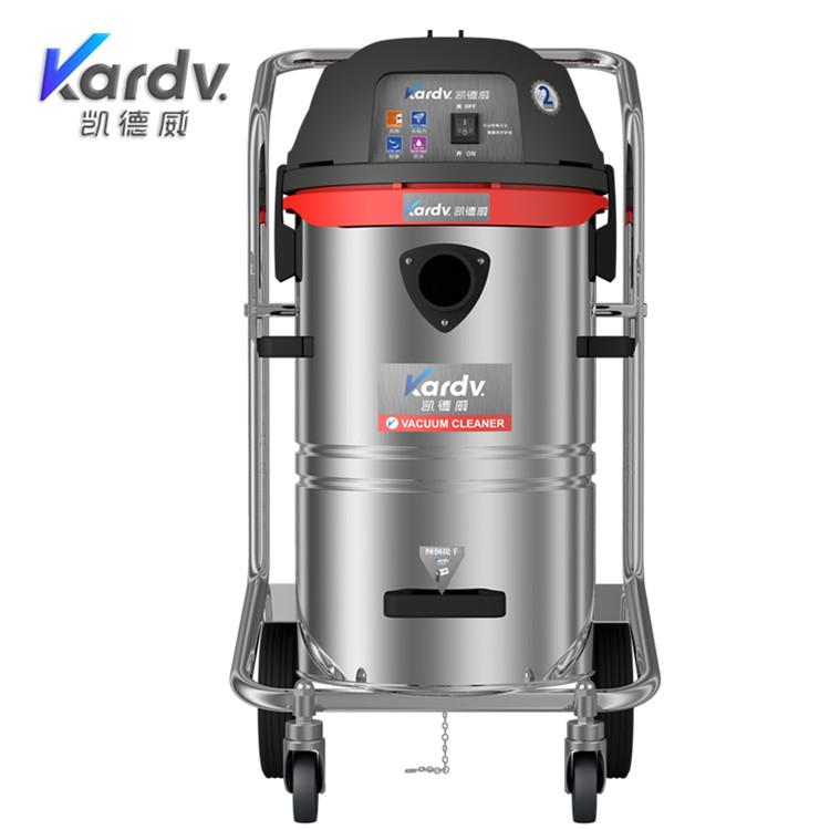 凯德威GS-1245工商业吸尘器