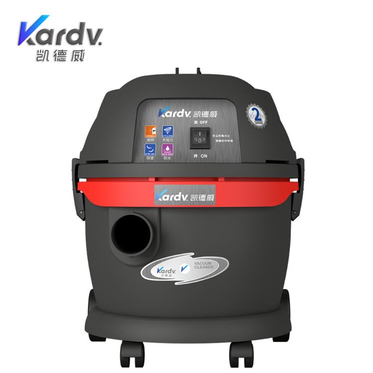 凯德威GS-1020工商业吸尘器