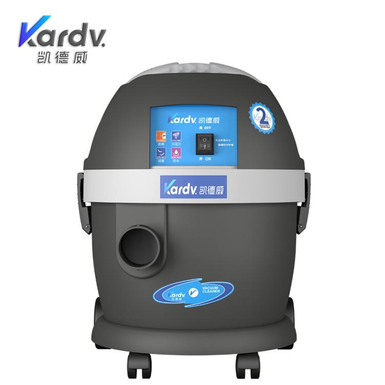 凱德威無塵室專用吸塵器-DL-1020W