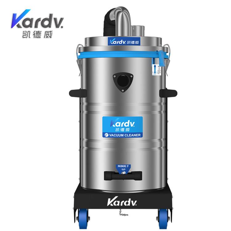 凯德威SK-610工业吸尘器