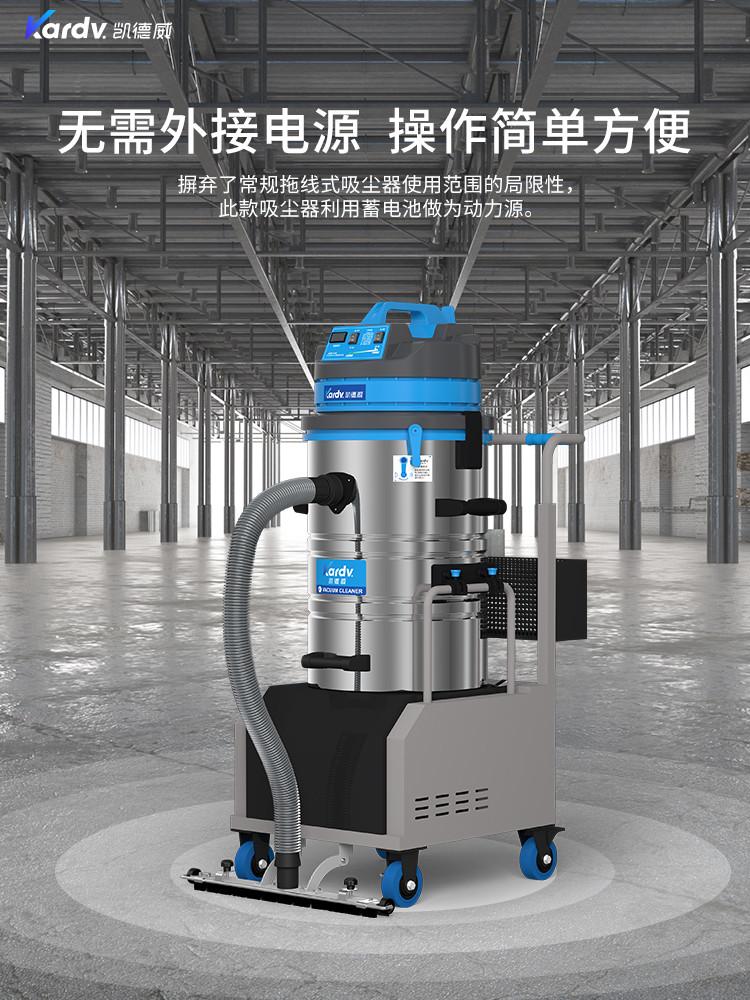 上海凱德威吸塵器