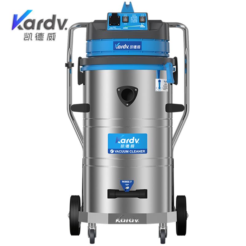 凱德威DL-2078B工商業吸塵器