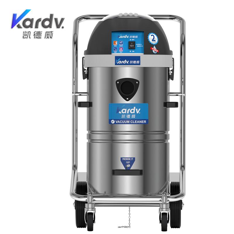 凯德威无尘室专用吸尘器-DL-1245W