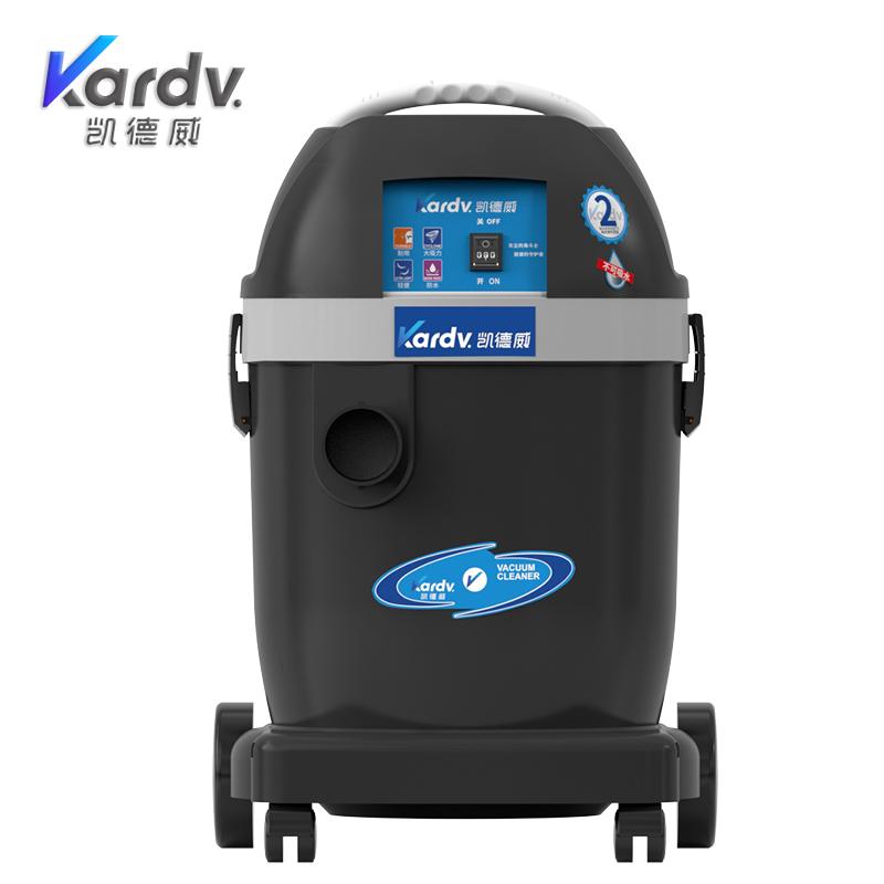 凯德威无尘室专用吸尘器-DL-1032W