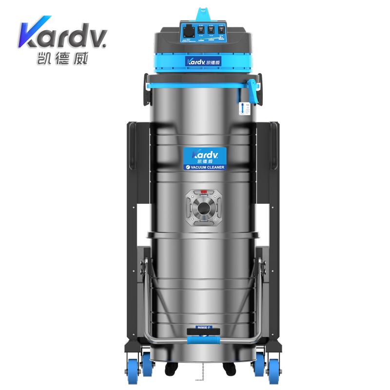凯德威工商业吸尘器DL-3010B