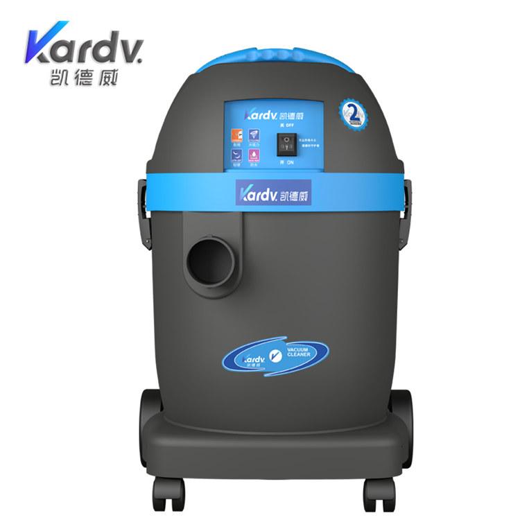 凯德威小编带来购买商用吸尘器四大误区及八大使用注意事项