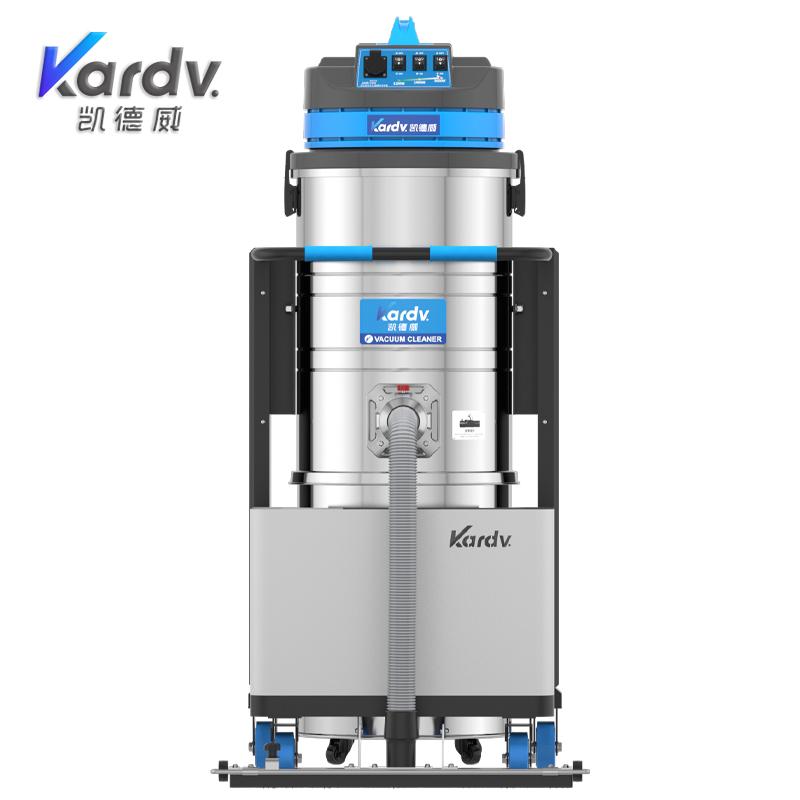 凱德威工業吸塵器DL-3010BF