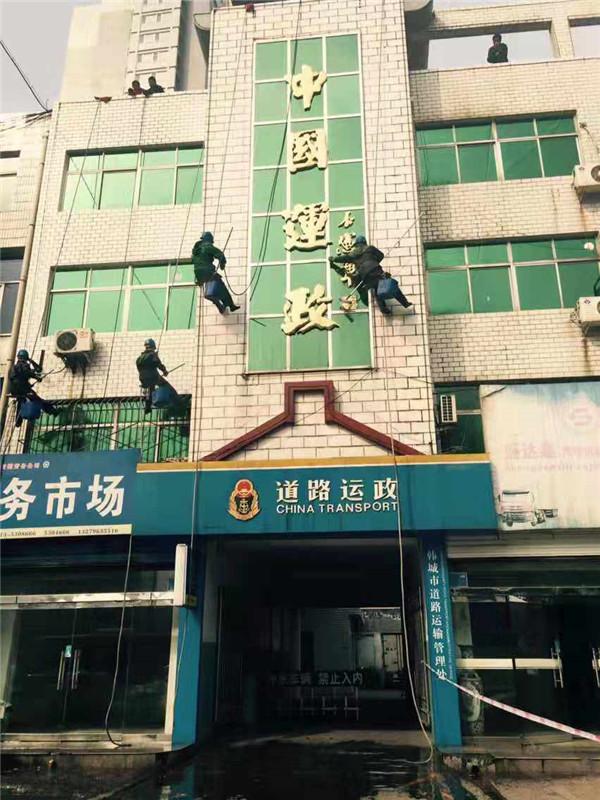 韩城外墙清洗