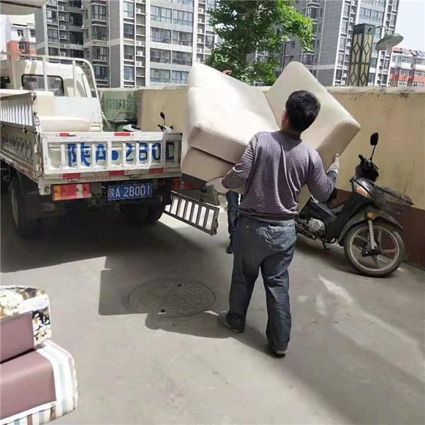 韩城搬家清洁