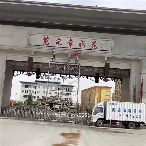 韩城外墙清洗如何进行分类?有哪些方面的问题?