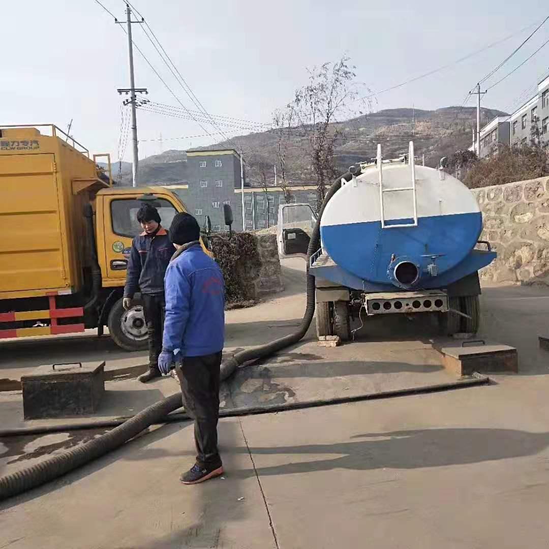 韩城化粪池清理