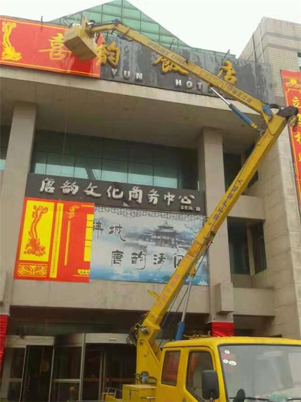 韩城高空清洗安装工程