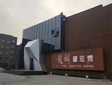 龙钢展览馆外墙翻新清洗