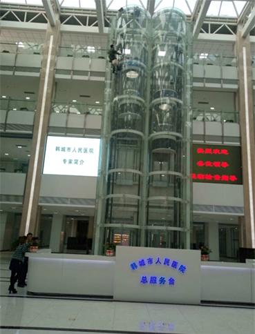 韩城市人民医院观光电梯清洗