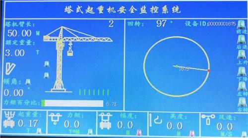 电子设备生产