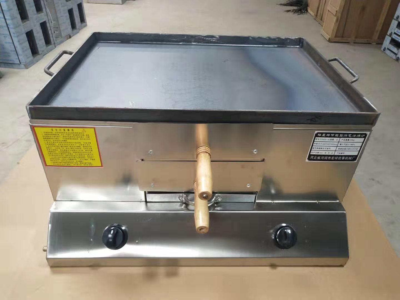 节能型燃气浴烤炉
