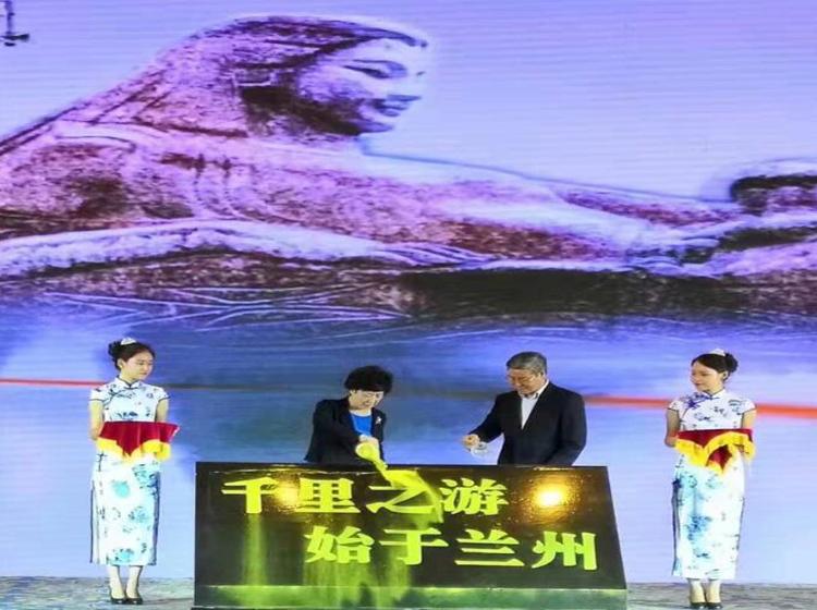 文化旅游节开幕式活动案例