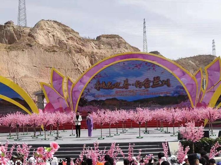 旅游节开幕式会场布置案例