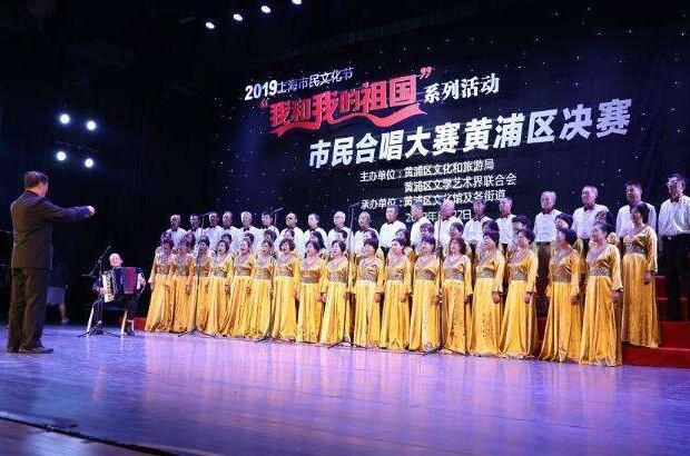 """2020年上海市民文化节""""云上启动"""""""