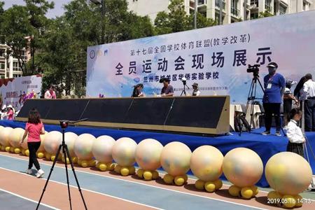 在兰州城关区举行华侨实验学校活动策划