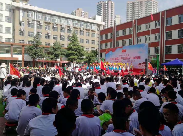 某学校庆祝功臣党成立100周年主题文艺演出
