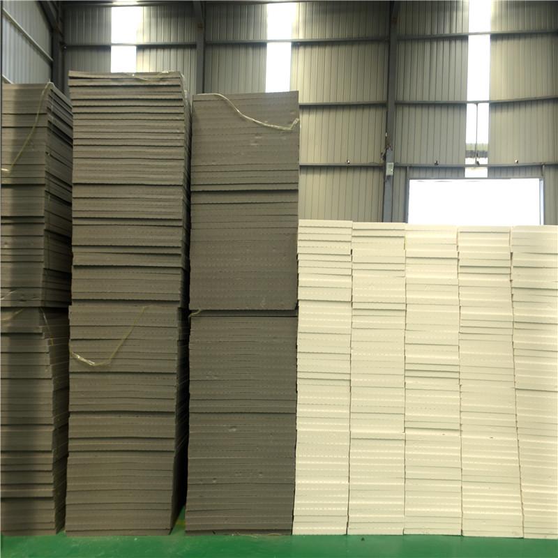 河南挤塑板批发厂家