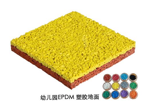 河南EPDM塑胶跑道