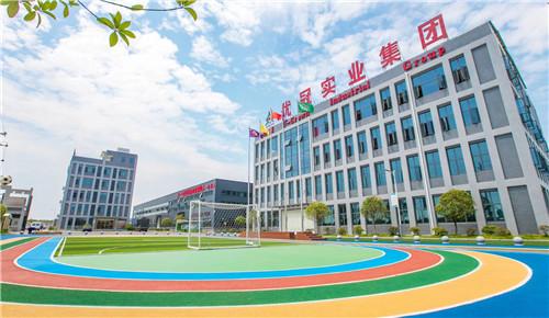 河南人造草坪郑老八体育设施工厂环境实拍